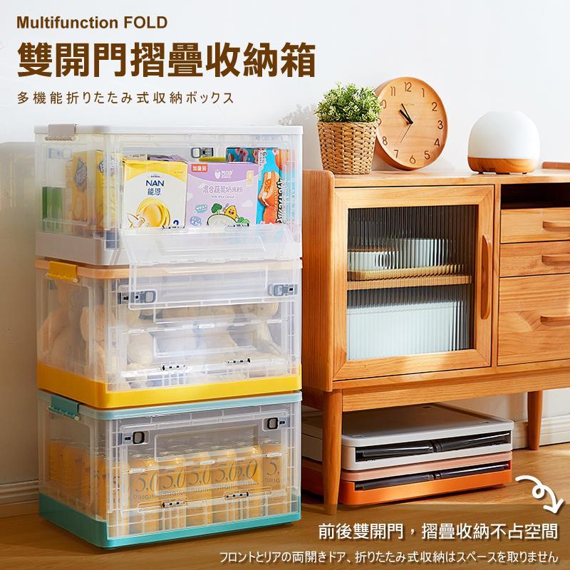 晶透摺疊收納箱-小款單開(6入)