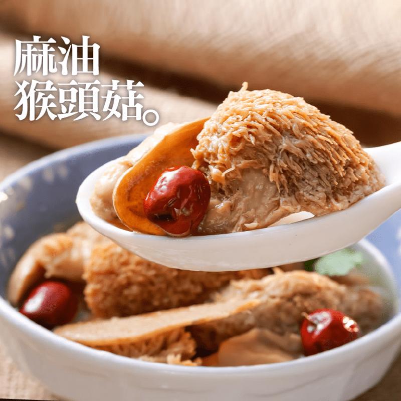 【泰凱食堂】老饕必敗日銷千包麻油猴頭杏鮑菇