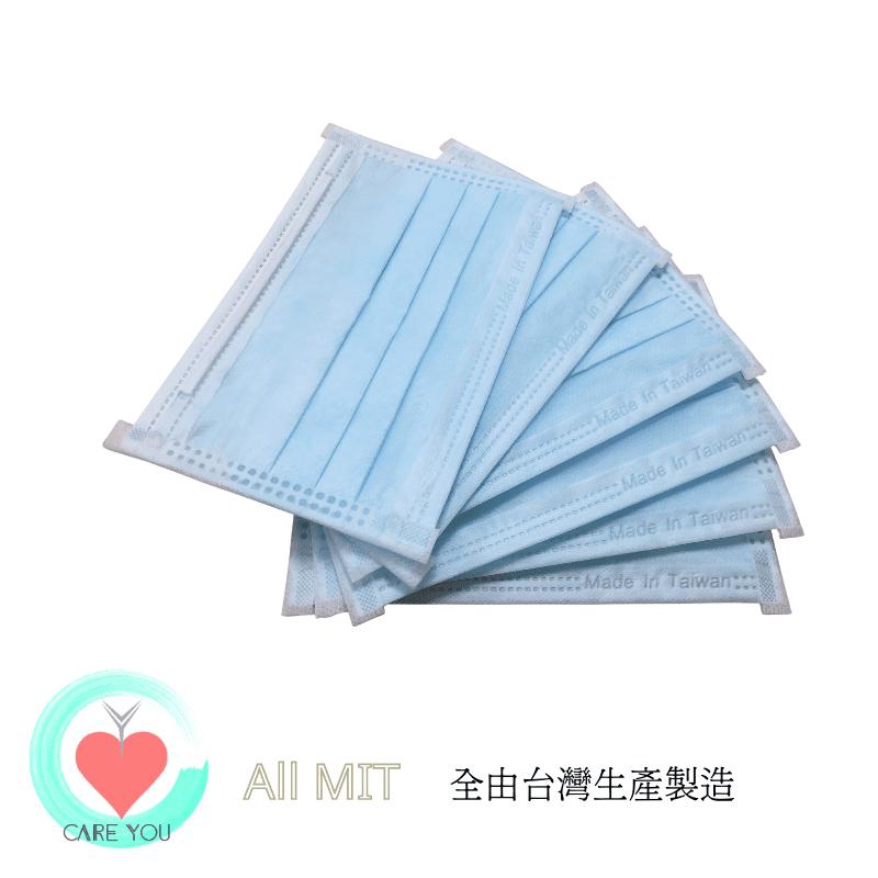 凱護優 CARE YOU 醫療口罩(成人/兒童)50片/盒