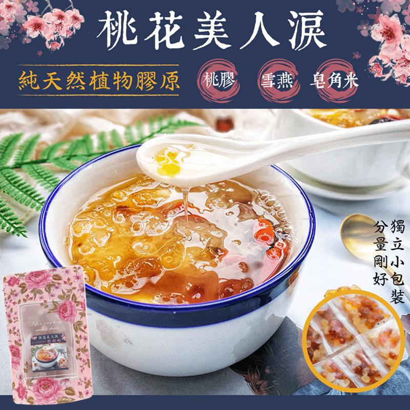 【桃花美人淚】桃膠雪燕皂角米組合