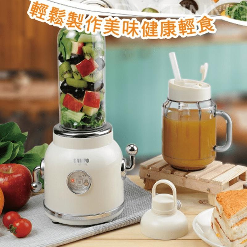 【聲寶 SAMPO】 拉霸隨行杯果汁機  (KJ-L19061L)