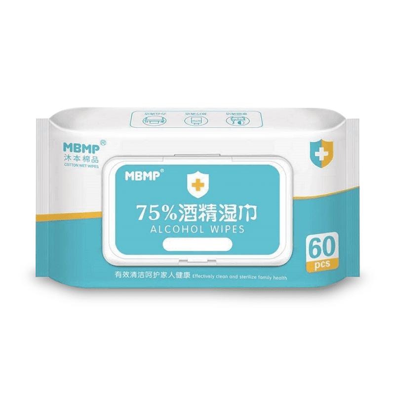 75%酒精抗菌濕紙巾60抽 隨身包