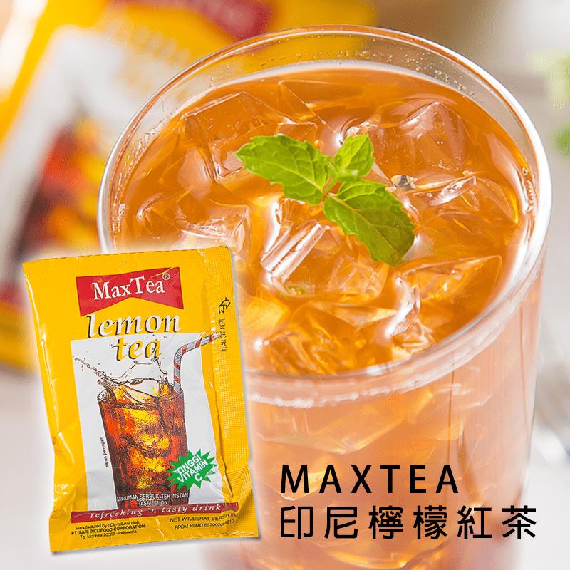 MAXTEA 印尼沁涼檸檬紅茶
