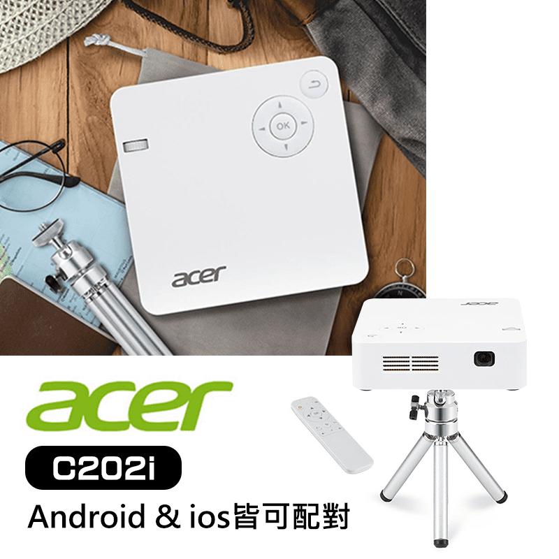 【Acer 宏碁】C202i 行動電源微型LED投影機