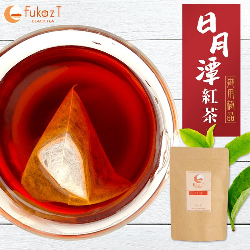 【FukazT】日月潭紅茶-御用極品紅玉18號