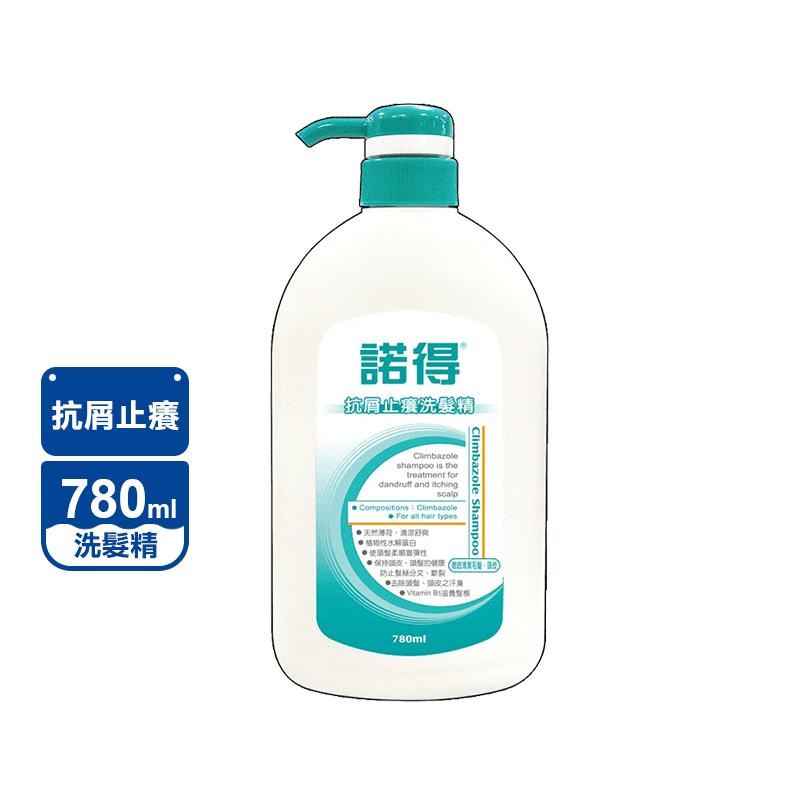 【諾得】抗屑止癢洗髮精 洗髮乳 780ml 天然薄荷 頭皮屑專用 適合各種髮質