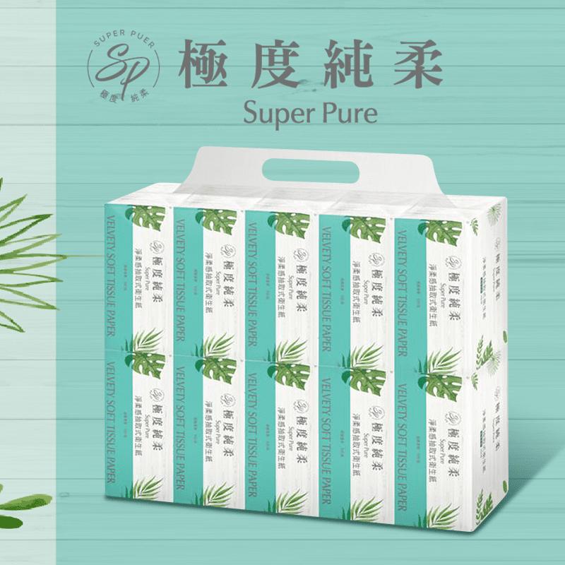 【Superpure極度純柔】抽取式花紋衛生紙(JTS101010-01)
