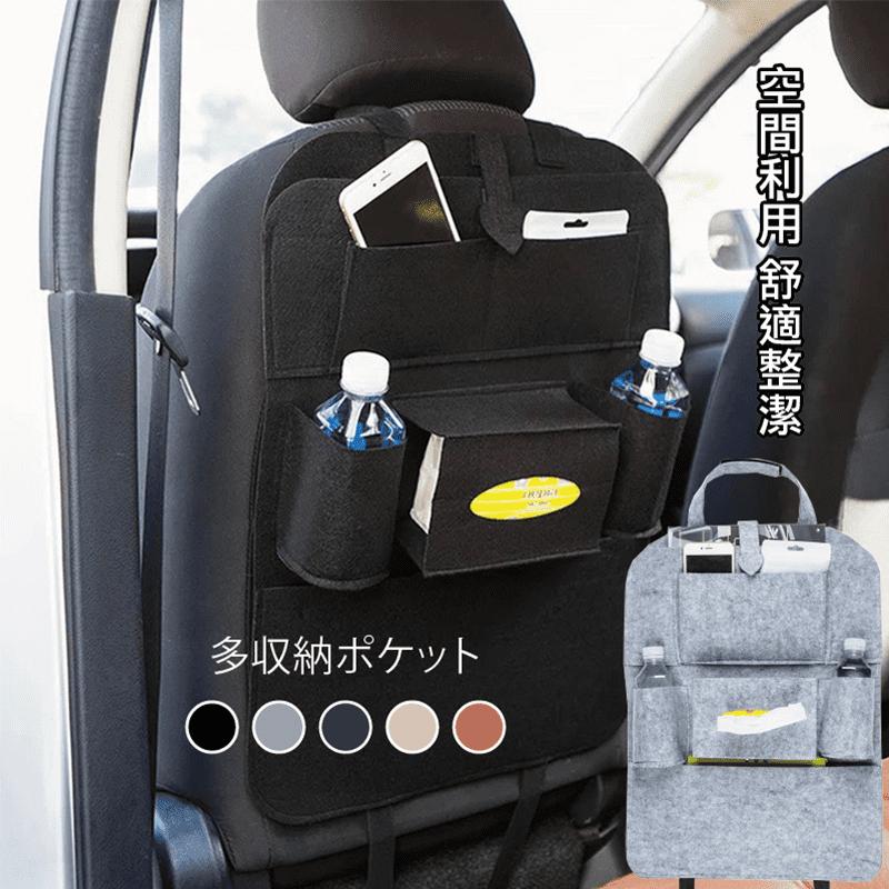 大容量汽車椅背收納袋