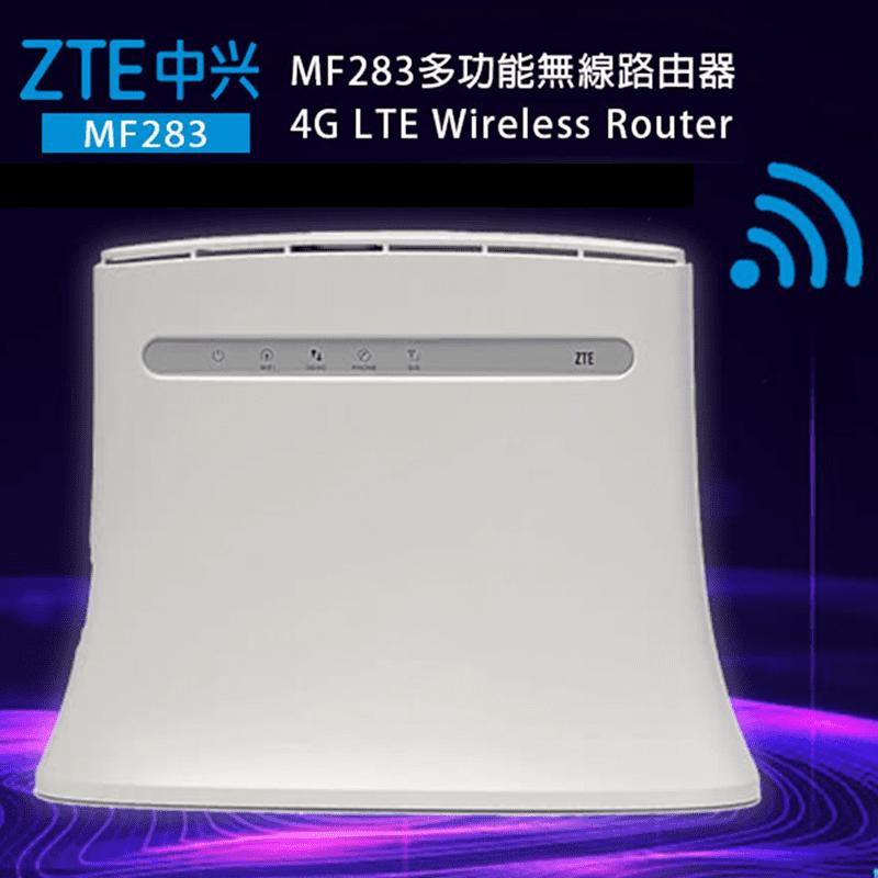 【ZTE 中興】福利品 MF283+ 多功能無線路由器(4G全頻)