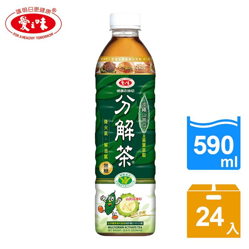 【愛之味】健康油切分解茶590ml(24入)