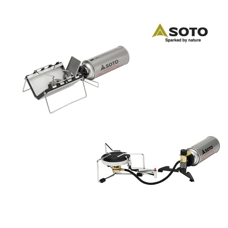 【日本 SOTO】經典摺疊爐 ST-320/輕便休閒爐 ST-301