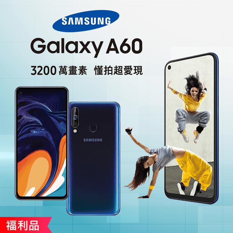 【SAMSUNG 三星】 Galaxy A60 6.3吋三鏡頭智慧型手機