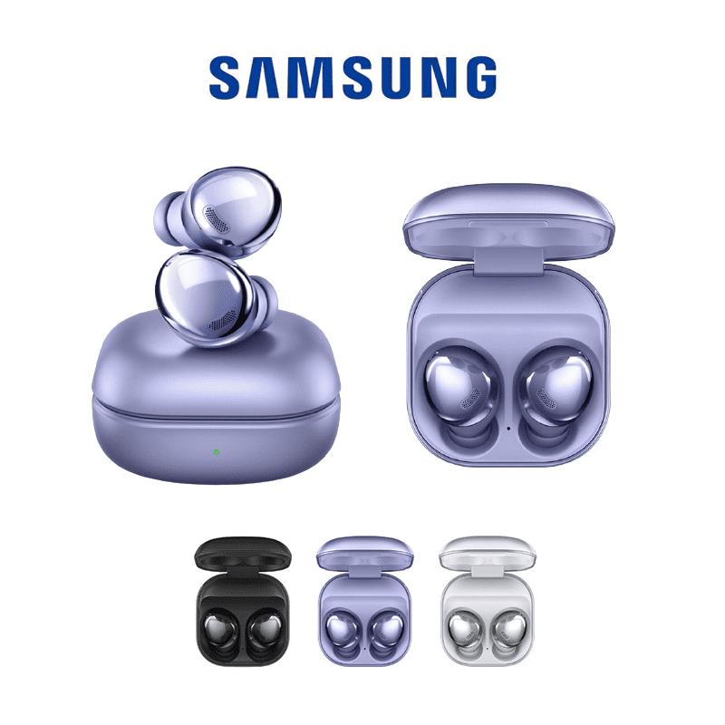 SAMSUNG Galaxy Buds Pro 真無線藍牙耳機 (R190) 贈