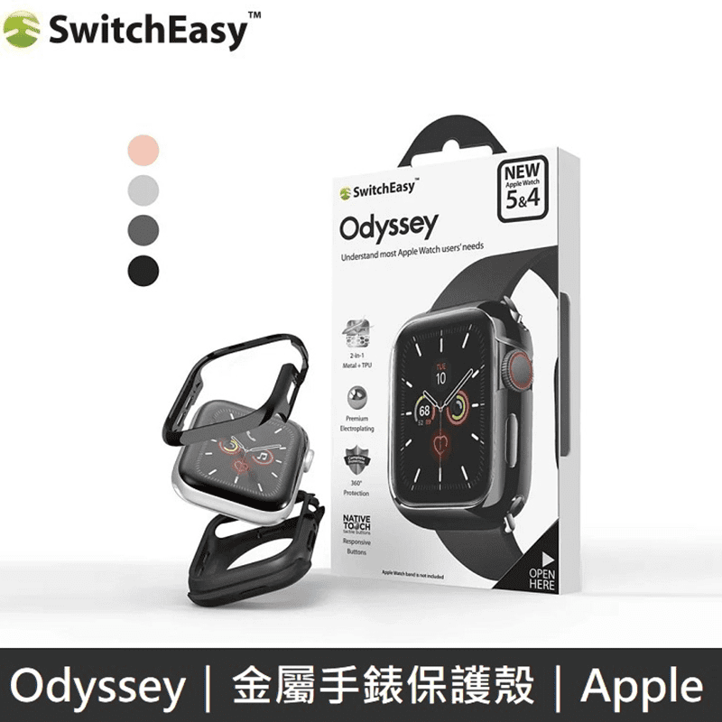 美國 SwitchEasy Odyssey Apple Watch 6/5/4/