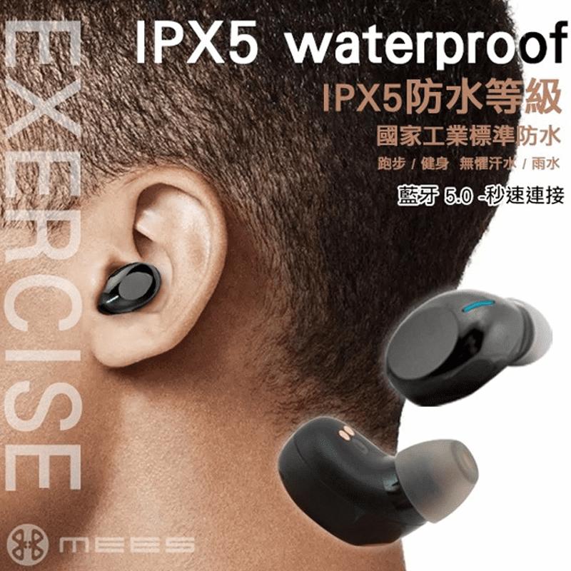 T6真無線立體藍牙耳機