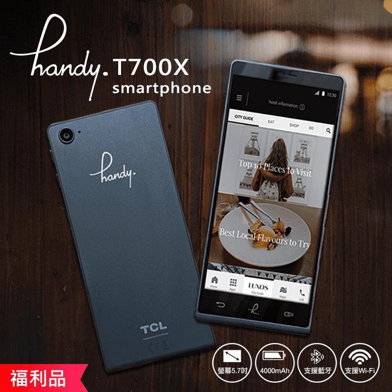 【Handy】單機福利品 T700X 5.7吋智慧型手機(2G/16G)