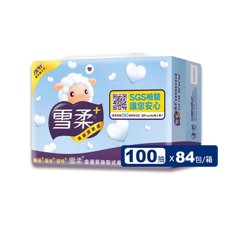 【雪柔】金優質抽取式衛生紙100抽x28包x3串(414513)