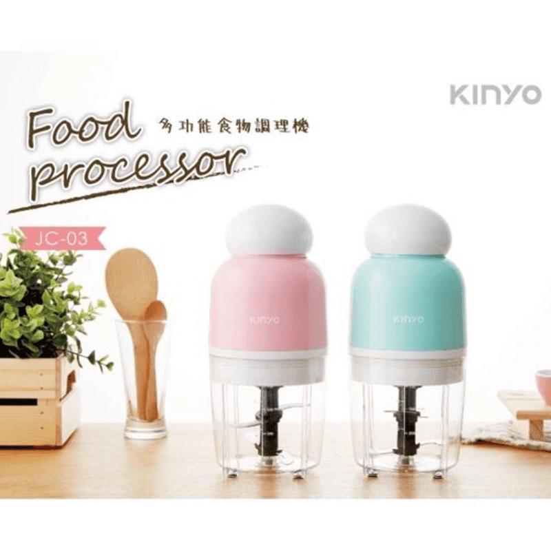 【KINYO】多功能食物調理機 JC-03