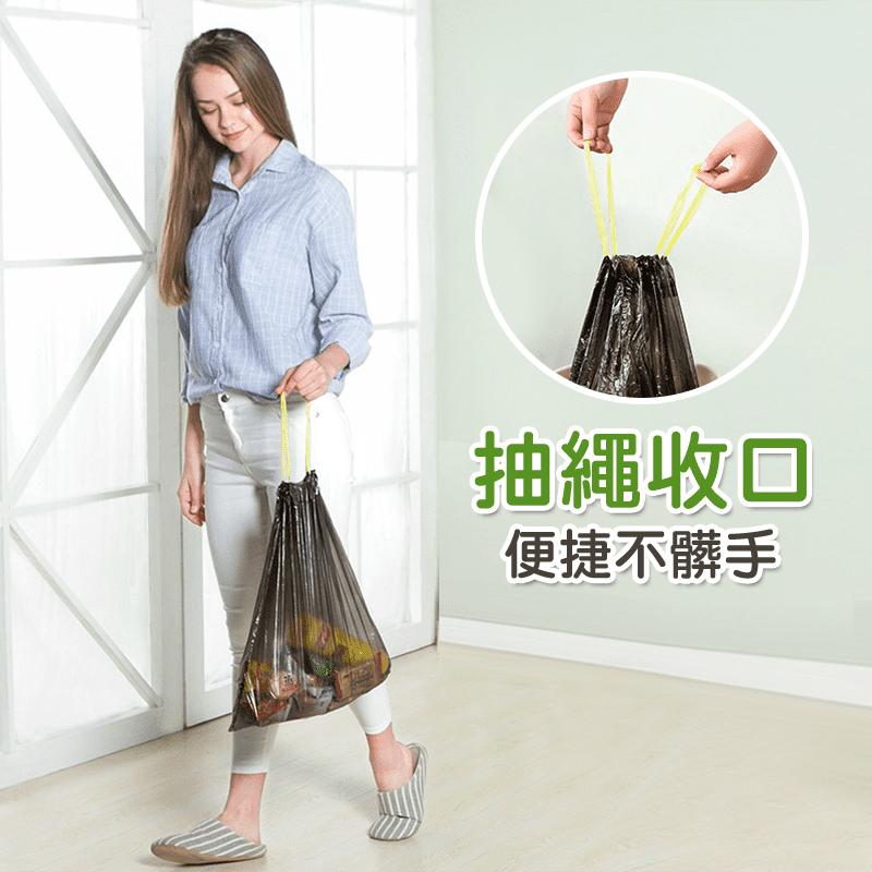 自動收口抽繩手提式垃圾袋