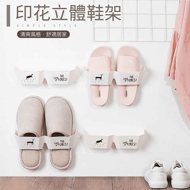 簡約風日式立體收納鞋架