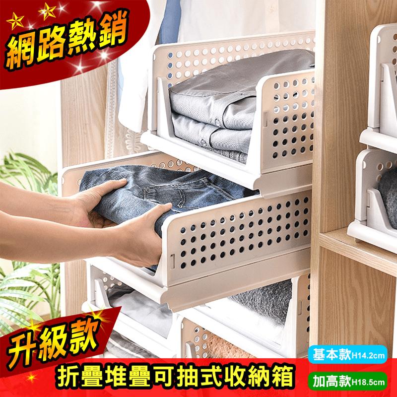 折疊衣櫃抽屜型收納箱(P029S/P029H)