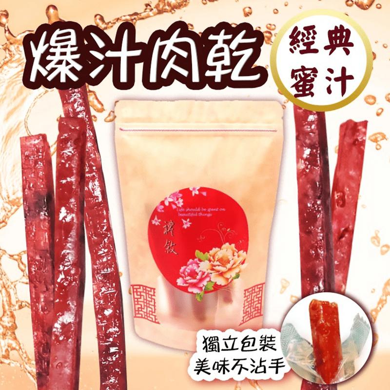 蜜汁厚切彈牙筷子肉乾