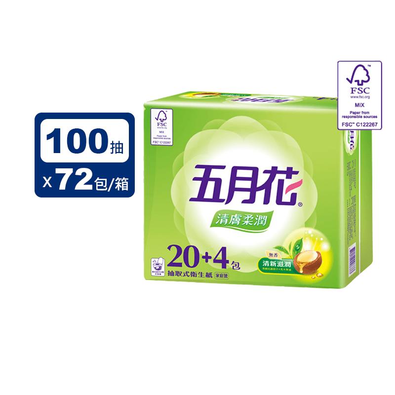 【MayFlower五月花】清膚柔潤抽取衛生紙100抽x24包x3袋