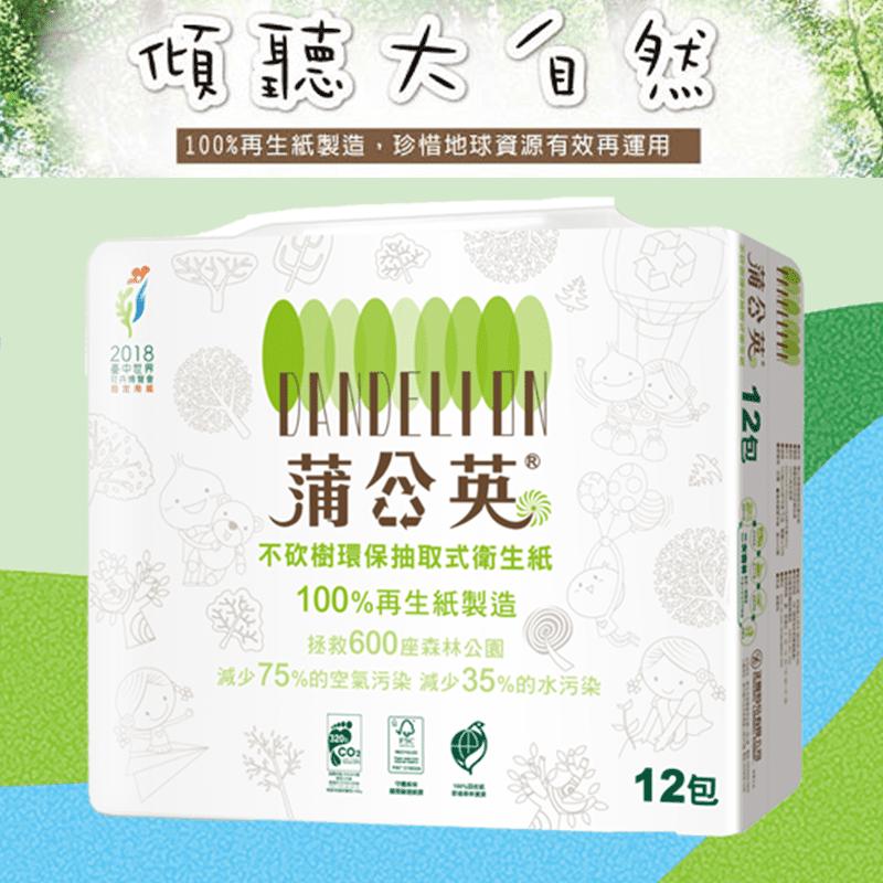 春風 【蒲公英】環保抽取式衛生紙-100抽*12包*6串 814806F