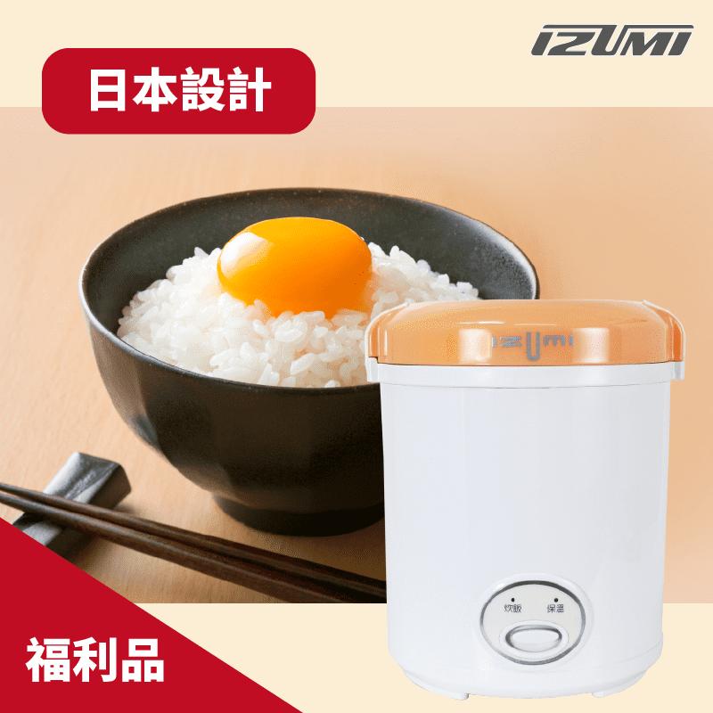 MATRIC 松木 IZUMI隨行電子鍋福利品TMC-300R
