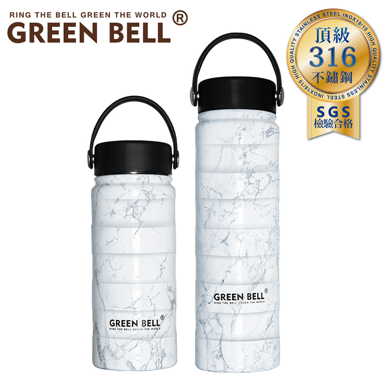 【GREEN BELL 綠貝】綠貝純淬316不鏽鋼陶瓷保溫瓶