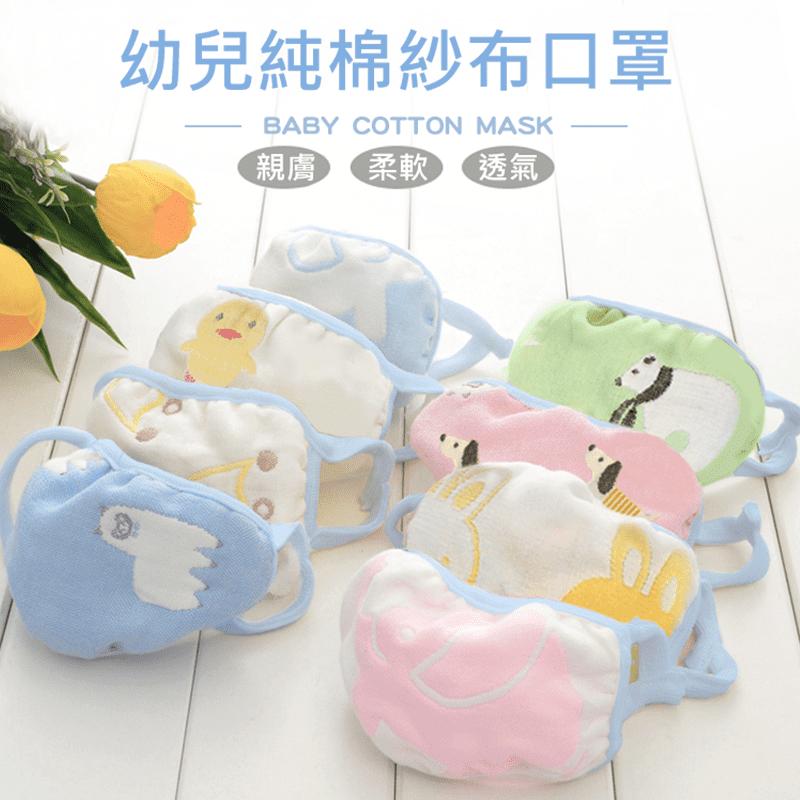 透氣舒適可水洗兒童口罩(3 入)
