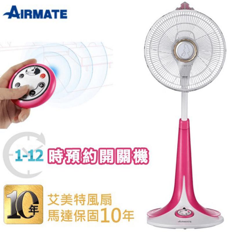 【AIRMATE艾美特】12吋DC遙控立地電扇S30135R