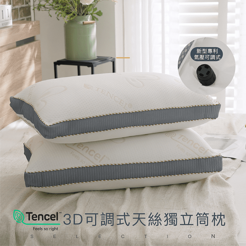 高科技石墨烯獨立筒枕 遠紅外線 台灣製造 枕頭 枕心
