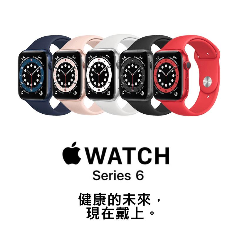 Apple Watch Series 6  44mm 鋁金屬錶殼搭配運動型錶帶-