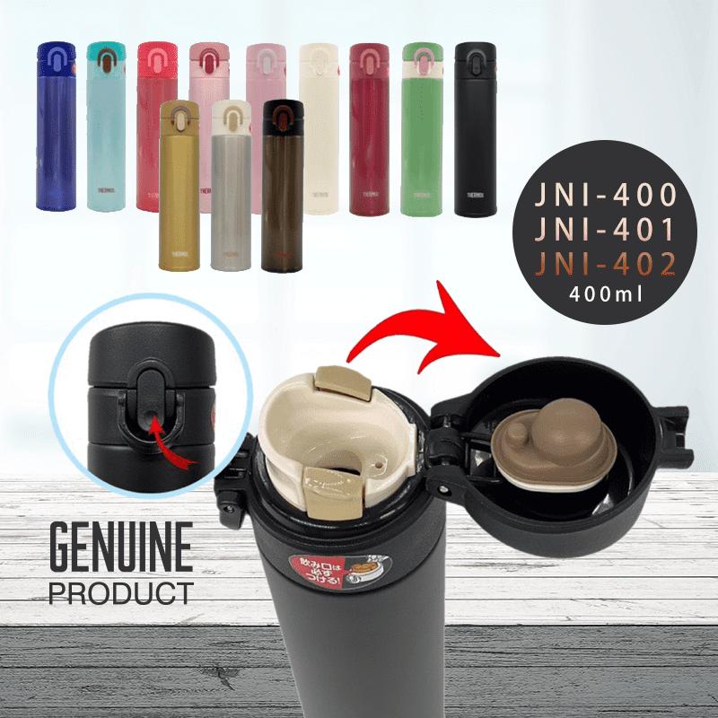 【THERMOS 膳魔師】超輕量彈蓋不鏽鋼保溫瓶0.4L(JNI-400)