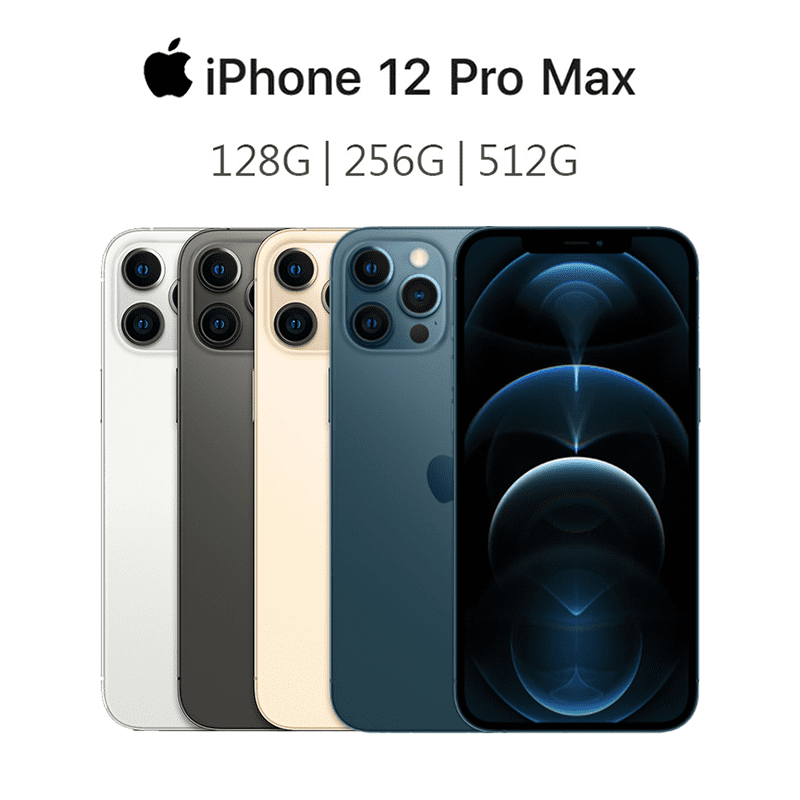 Apple iPhone 12 Pro Max (128G/256G/512G)