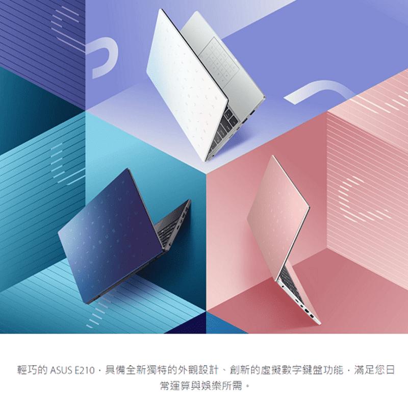 ASUS 華碩 Laptop E210 E210MA N4020/4G 11.6