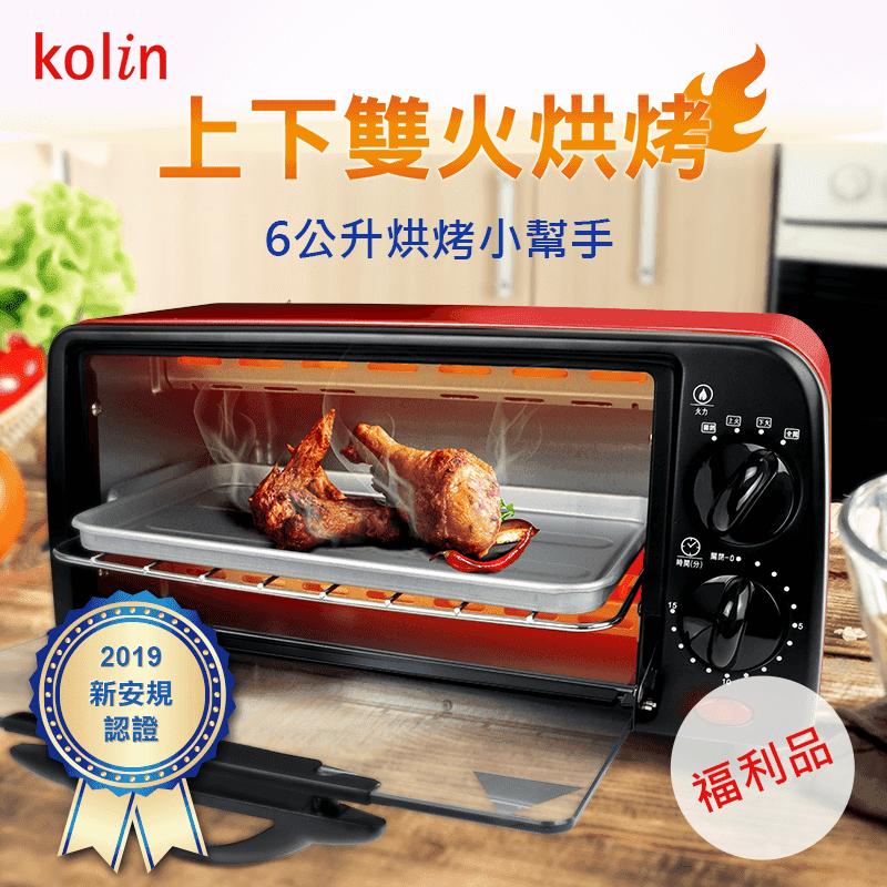 Kolin 歌林6公升雙旋鈕烤箱(KBO-SD1805)