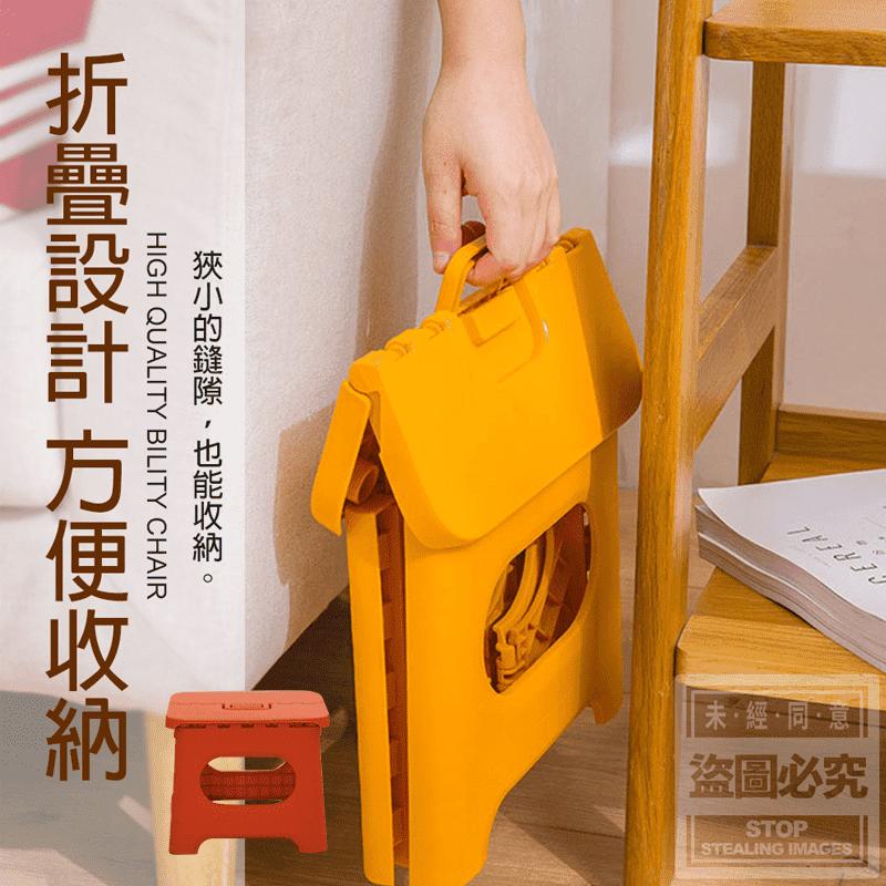 日式便攜折疊椅子小椅凳 椅凳/矮凳/板凳/可單手收納/摺疊攜帶/室內外適用