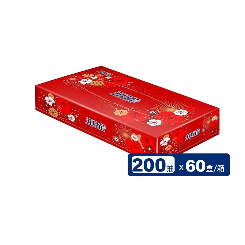 【五月花】日式盒裝面紙-煙火版(200抽x60盒)
