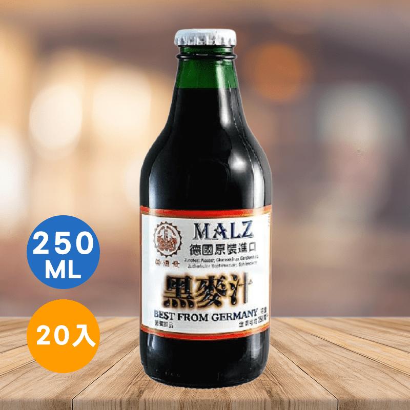 【崇德發】黑麥汁(手轉易開瓶250mlx20入/箱)