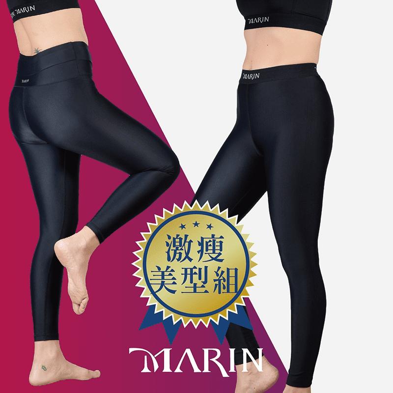 【MARIN】高腰塑腹日著壓力褲(壓力褲)/輕塑日著壓力褲