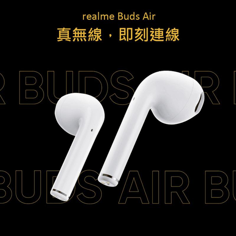 realme真無線藍牙耳機 Buds Air