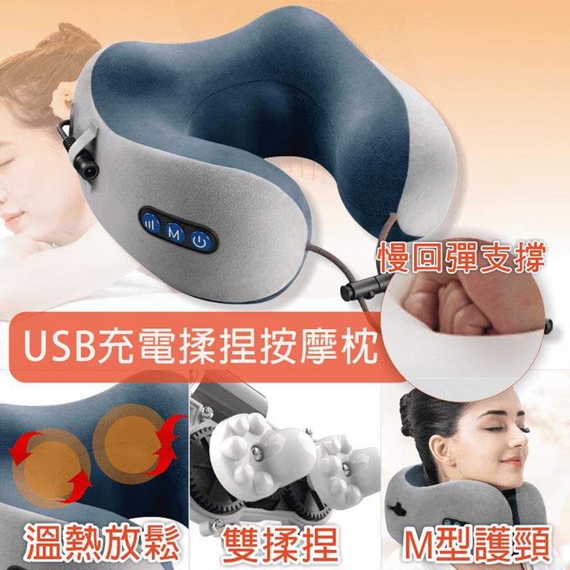 歌林USB充電揉捏按摩枕 KMA-HC600