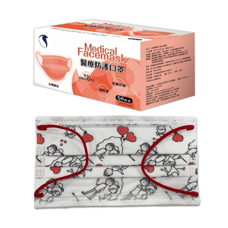 【久富餘】 雙鋼印成人醫用口罩-兩小無猜 50片/盒