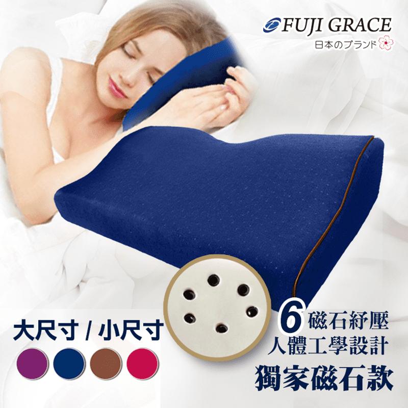 日本3D超舒壓透氣蝶型枕