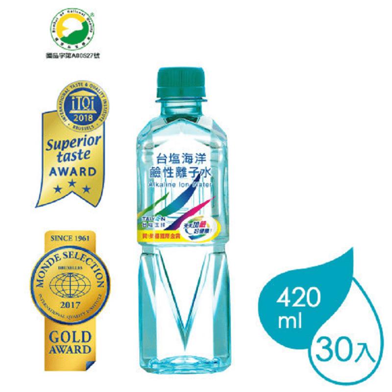 【台鹽】海洋鹼性離子水(420mlx30瓶x2箱)