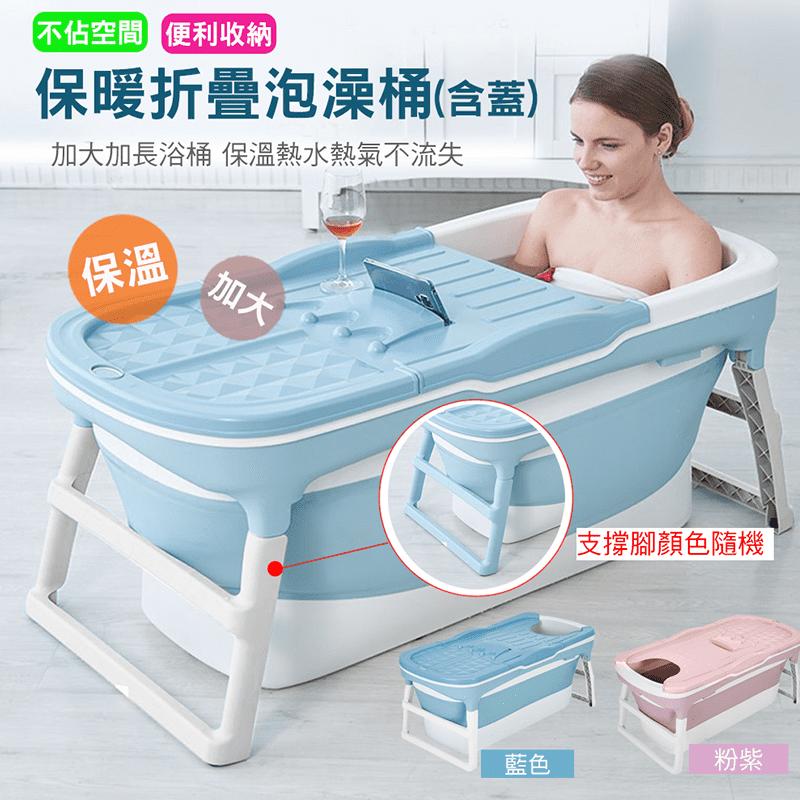 超大折疊收納浴缸泡澡桶