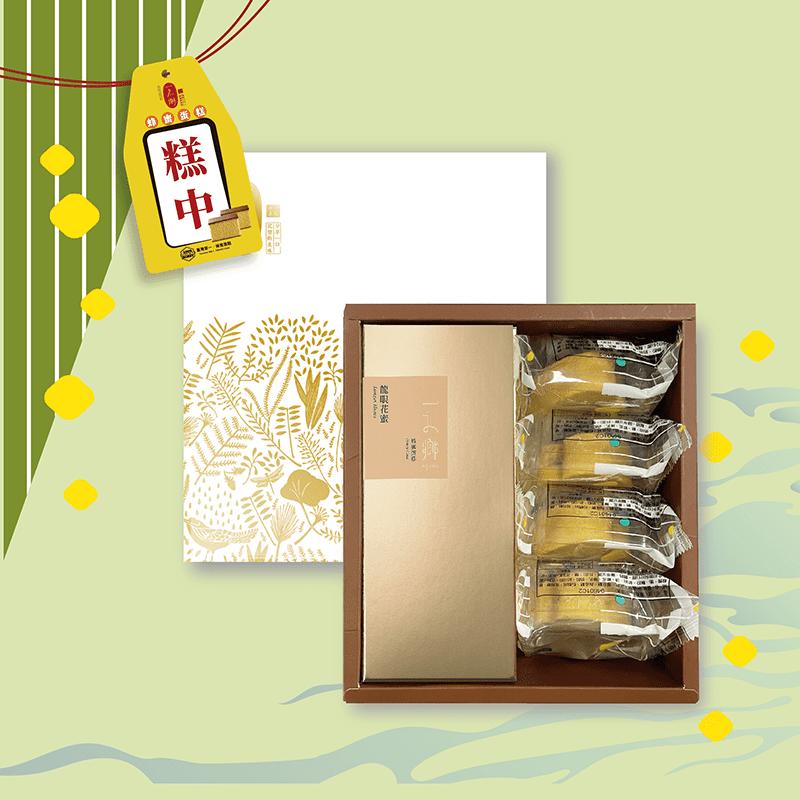 【一之鄉】流金_蜂蜜蛋糕禮盒-10盒