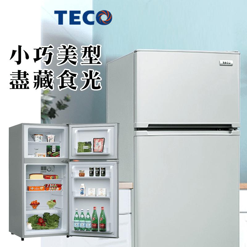 【TECO 東元】125公升 一級能效定頻雙門冰箱(R1301N)